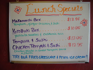 Lunch Specials Kotobuki Sushi, Norfolk Restaurant