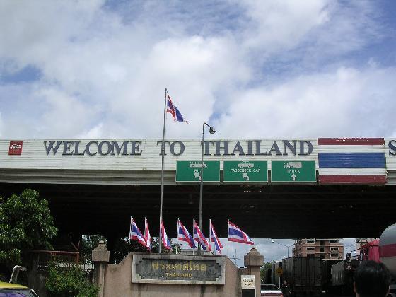 Pengangkutan untuk ke thailand melalui sempadan bukit kayu hitam