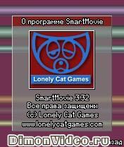 Smart Movie - это, пожалуй, самый известный плеер для просмотра видео