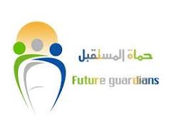 مشروع حماة المستقبل