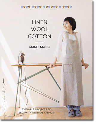 [linen+wool+cotton]