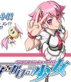 Anime novo de 2009: Sora wo Kakeru Shoujo 1222282172_sorakake