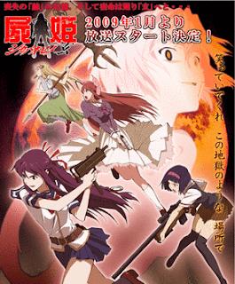 [Toonami] Animes 2009 Shikabane_kuro