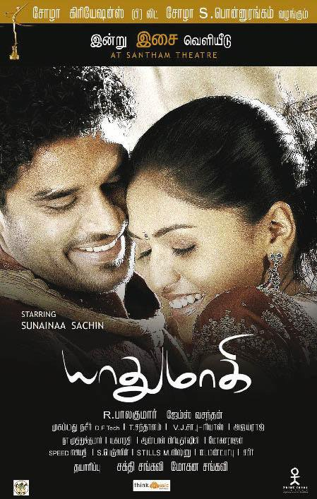 yaathumagi tamil movie download camrip torrents hq free 2010 | tamil movie