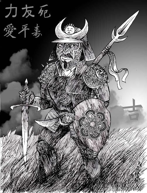 El guerrero interior