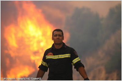 Greek fireman