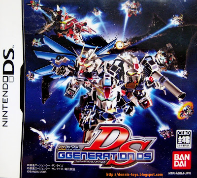 SD Gundam G Generation Playable on DS Lite