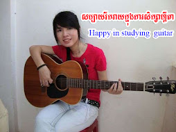 Happy studying Guitar