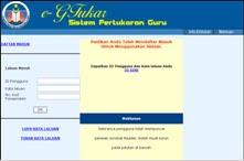 e-GTukar online (klik gambar)