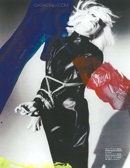 Lady Gaga Us Vogue. Lady Gaga Bondage for Vogue