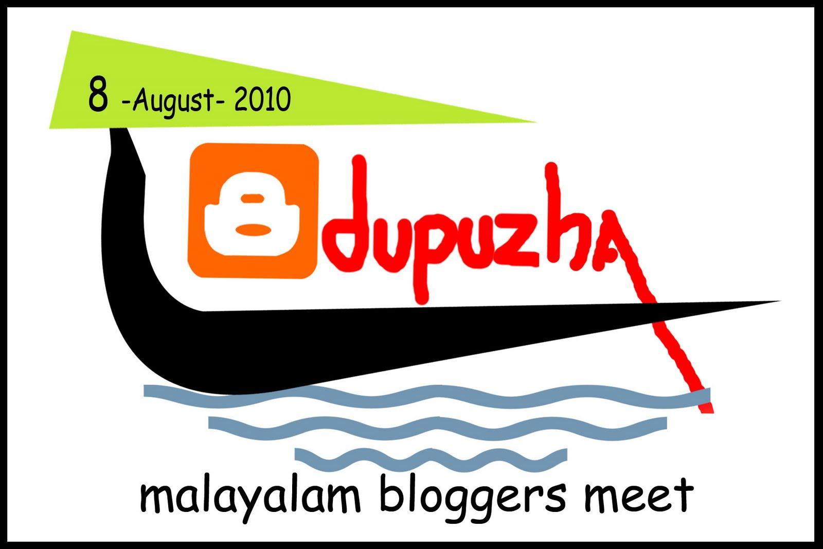 http://3.bp.blogspot.com/_Z0DVyvH9O7E/TA_HS5fKL7I/AAAAAAAAAWs/Oe_ukG2fik4/s1600/bloggers+meet.jpg