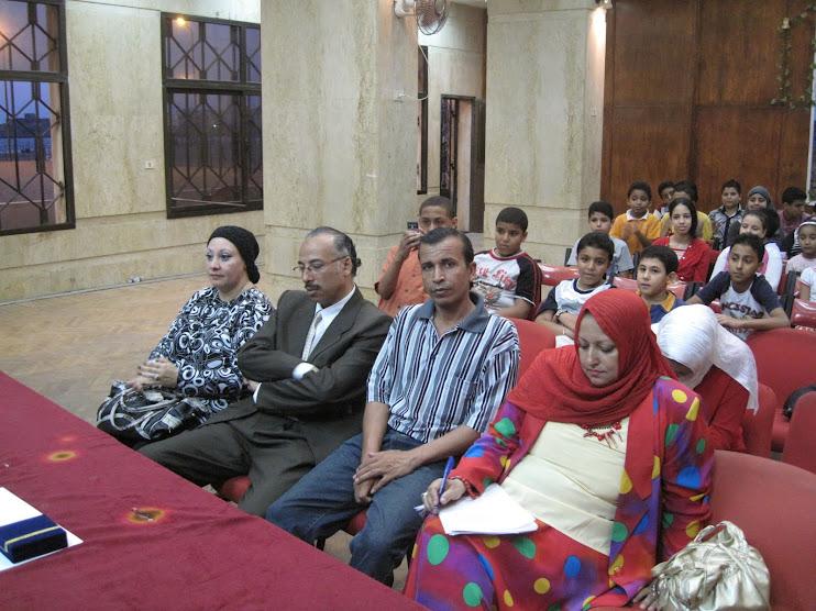ندوة مكتبة سوزان مبارك بالاسكندرية فى تكريم وفاء عبد الرزاق