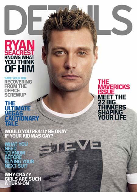 MySpace...friends Ryan Seacrest & actress Nicole Kidman still active on ...