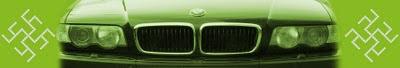 не та модель BMW о которой я мечтаю
