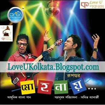 Mohonay By Rupankar puja album 2010