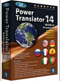 Download Power Translator Universal 14