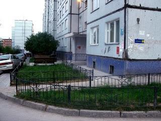 продам или обменяю квартиру в Тольятти, Шлюзовой, продажа квартир на Шлюзовом