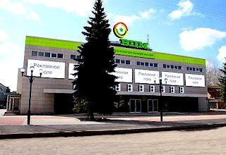 ВЦМ наш магазин ВЦМ Тольятти Волжский магазин. ФОТО