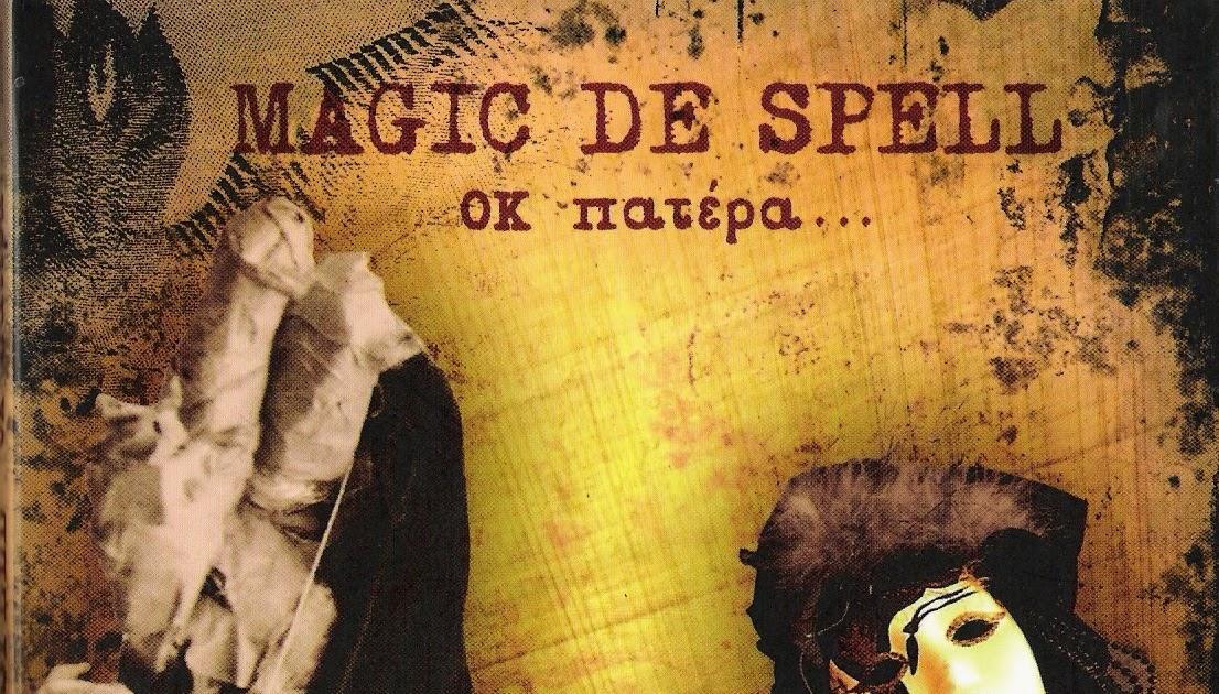 Magic De Spell - Ο Μαθητής