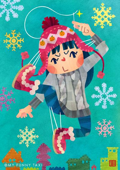 裁縫のイラスト 「冬のハンドメイド」