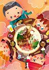 鍋のイラスト 「鍋パーティー」