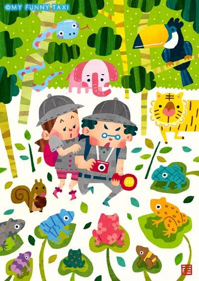 ジャングルのイラスト Jungle illustration