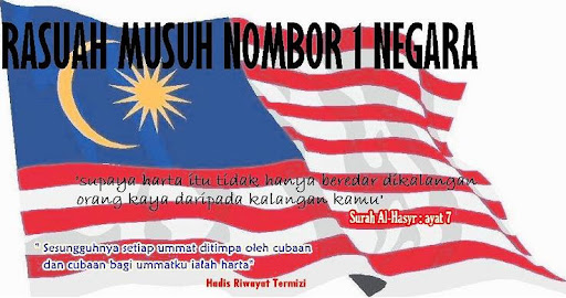 Ezam ~ Rasuah Musuh Nombor 1 Negara
