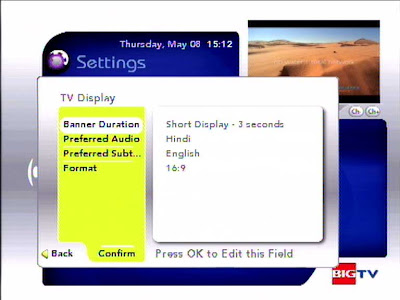 Big TV Display Settings