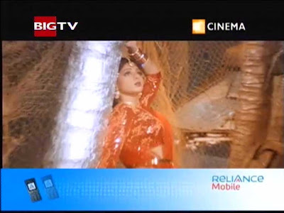 Reliance Advertisments on Big TV