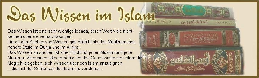 Das Wissen im Islam
