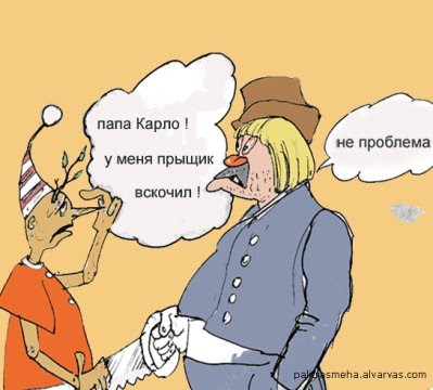 Карикатуры с Палитры Смеха