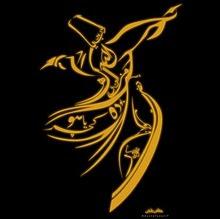 Kisah Bijak Para Sufi: Membawa Sepatu