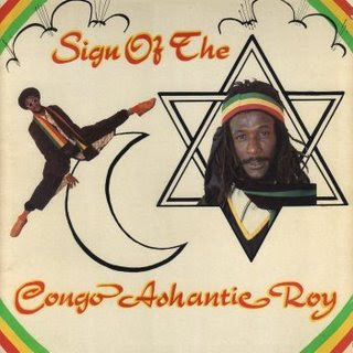 Congo Ashantie Roy. dans Congo Ashantie Roy Congo+Ashantie+Roy+-+Sign+Of+The+Star+(1980)