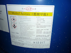 METHYL ACETATE