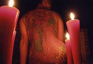 Wanzakure tattoo