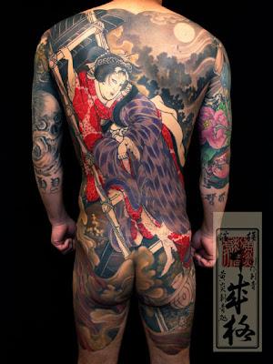 Tattoo Tribal Back Piece Tattoo, Special Issue | Horikyo Tattoo