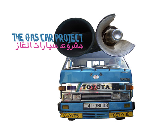 THE GAS CAR PROJECT