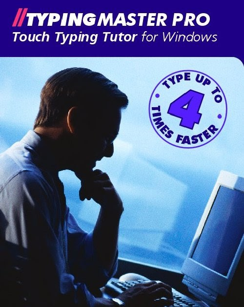 Typing master 2007