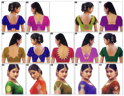 Blouse Designs | Blouse Designs