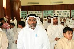 مدير المدسة الاستاذ حسن علي