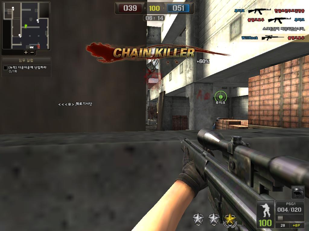 Cheat Pointblank GM ACC (Pas Bom Cepat,HP 120,Skill,Dmg), AMMO, Quick