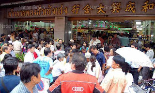 Chinatown Bangkok Gold Rush