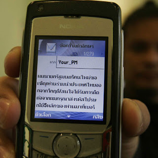 Abhisit SMS message