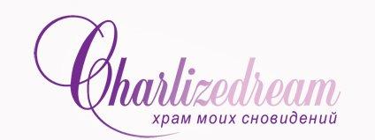 charlizedream
