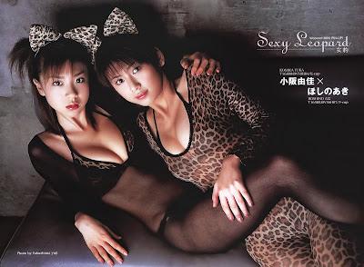 passionate Yuka Kosaka, Aki Hoshino