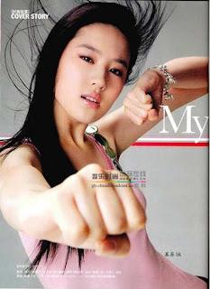 http://3.bp.blogspot.com/_ZJNQZOXU3-E/Sm2Y4F2fQZI/AAAAAAAAAa8/6-AOAyT0kAA/s320/Liu+Yi+Fei9.jpg