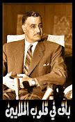 Nasser - الزعيم جمال عبد الناصر