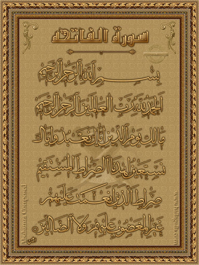 Islamic Calligraphy and Dasign