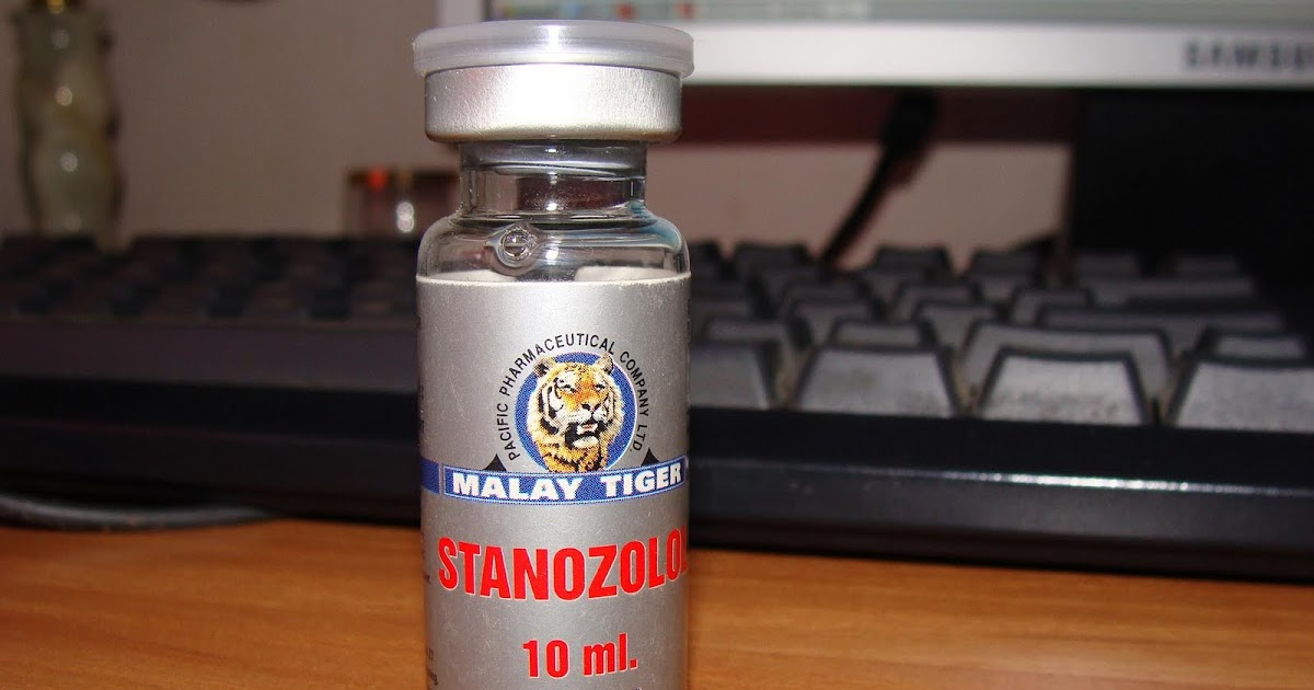 bio anabolic laboratories inc