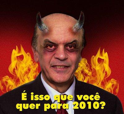 FICHA SUJA DO SERRA